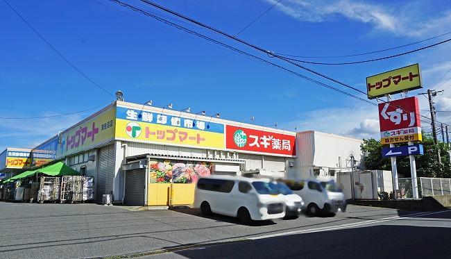 トップマート津田沼店徒歩6分