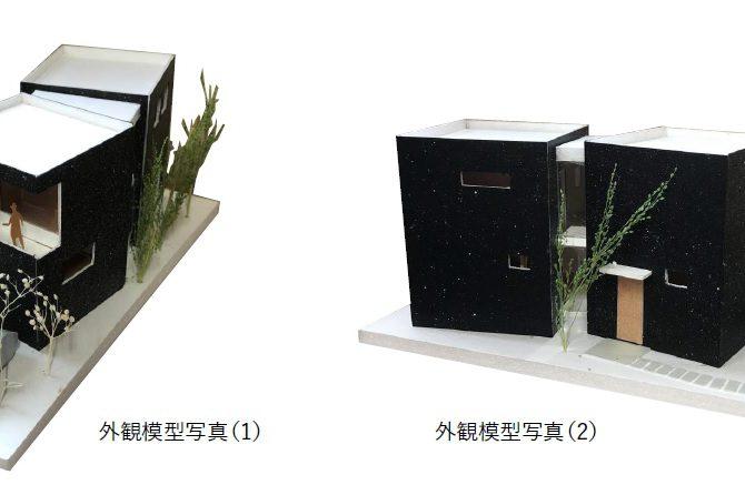 模型画像2