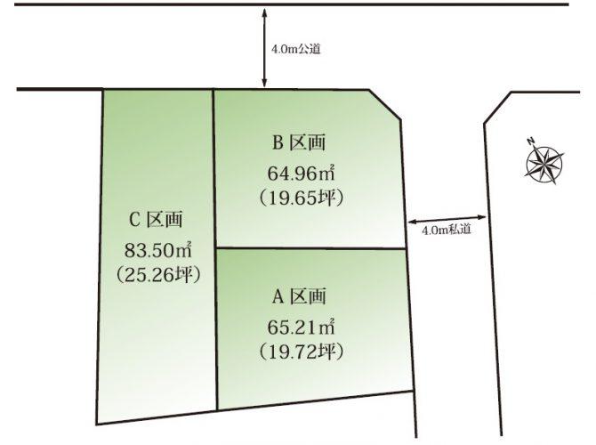 モダリット津田沼 建築条件付き売地 1区画