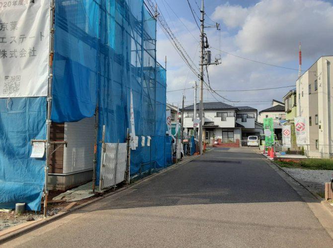 【土地・ラスト1区画】モダリット船橋三山