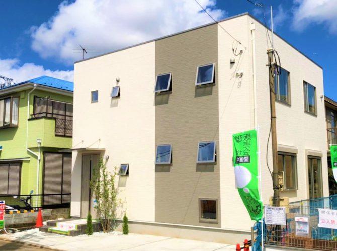 【残り4区画】モダリット船橋三山・全6区画