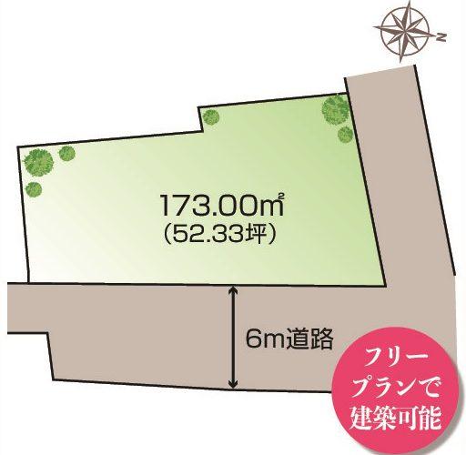 近日公開!松戸市高塚新田Ⅰ・建築条件付売地